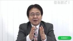 竹中平蔵氏(画像はキャプチャ)