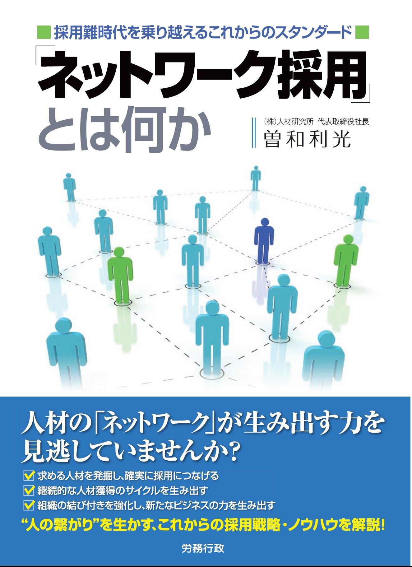 sowa_book