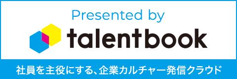 Presented by talentbook