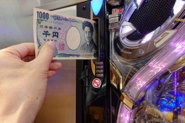 大事な奨学金をギャンブルで溶かす…