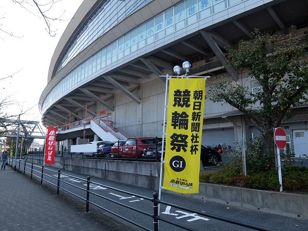 小倉競輪場の画像