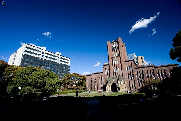 東京大学イメージ画像